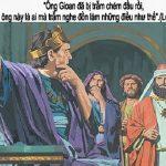Quận vương Hêrôđê