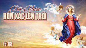 Đức Maria Hồn Xác Lên Trời